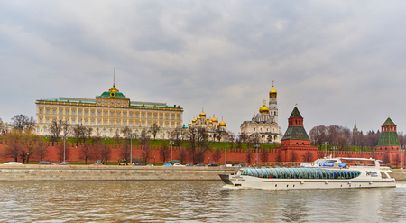 Moscow - 04,04,2017: Kremlin and Moscow river