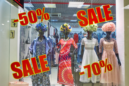 upscale: Moscow - 10.04.2017: Shop window with the word sale