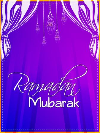 Flawless creative vector abstract for Ramadan Mubarak with nice and beautiful design illustration. Illustration