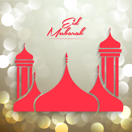 Beautiful creative vector abstract for Eid Mubarak with nice and beautiful design illustration.