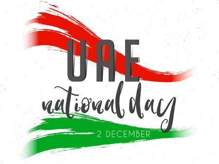 Nice and beautiful abstract for UAE National Day with nice and creative design illustration.