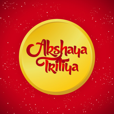 nice and beautiful abstract design for Akshaya Tritiya with nice and creative gold coin illustration in a red background.
