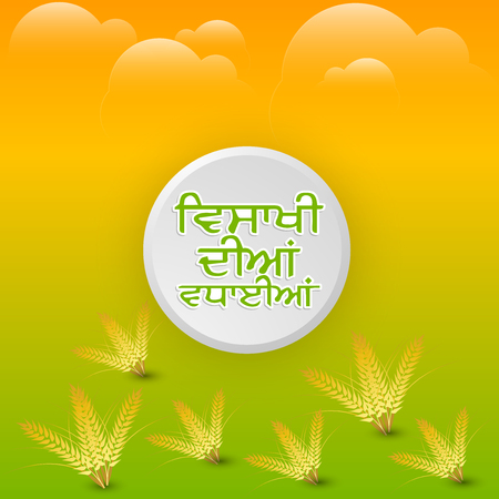 Nice and beautiful abstract for Happy Baisakhi or Vaisakhi with nice and creative design illustration in a background