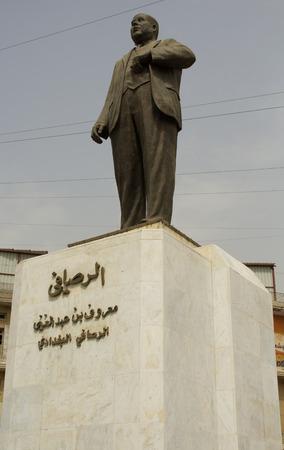 iraqi: Statue of Iraqi poet  Maarouf Rusafi Stock Photo