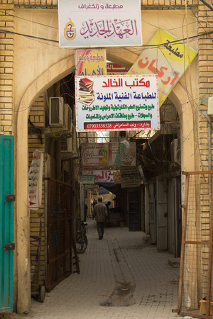 shoppe: this street is called almutanabbi street in Baghdad, its for selling the books and contained a lot of  the Libraries ,also it have old coffee shoppe  called alshahbander.