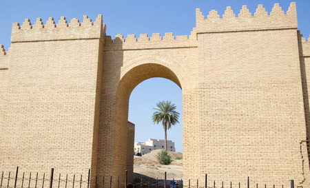 babylonian: Picture of one of the gates of the ancient city of Babylon, its A huge door Built on the old Babylonian style.
