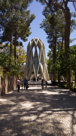 mathematician: Tomb of the mathematician and astronomer and poet Omar Khayyam, in the city of neyshabur in Iran, It is in the form of polygons with floor to top In the form of an irregular cone shape.