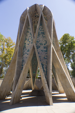 mathematician: Tomb of the mathematician and astronomer and poet Omar Khayyam in the city of neyshabur in Iran It is in the form of polygons with floor to top In the form of an irregular cone shape.