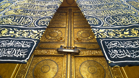 Picture of the door of Kaaba, its golden Inscribed with Koranic verses and decorations.