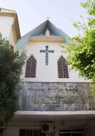 iraqi: picture of a church located in the Karrada district of the Iraqi capital Baghdad And frequented by Iraqis Of the Chaldean Catholic Christian community