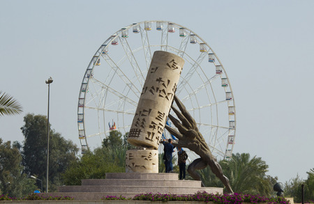 sculptor: Statue save Iraq Designed By the Iraqi sculptor Mohammed Ghani Hikmat .which located in Baghdad.
