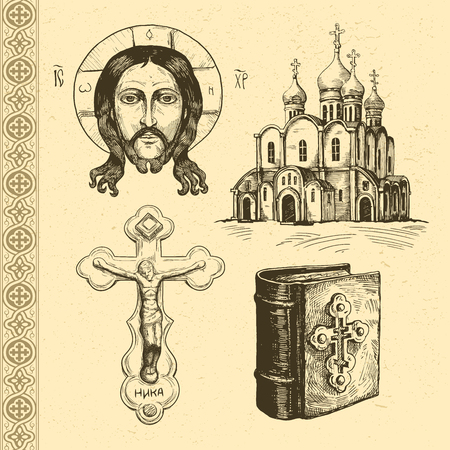 russian church: Orthodox symbols hand drawn