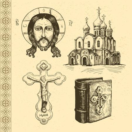 Orthodox symbols hand drawn