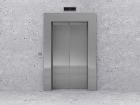 Moderno ascensore con porte chiuse Archivio Fotografico - 23540364