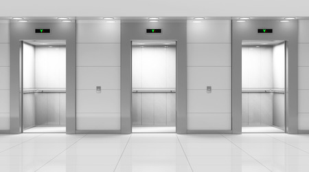 Modern Elevator Hall Interior Stock Photo - 34208107