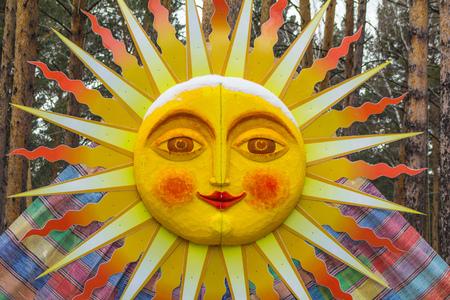 Decorative sculpture colorful sun Stock Photo
