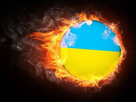火災でウクライナの旗。コンピュータ グラフィックス。