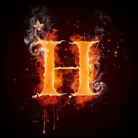 火の渦巻文字 H 写真素材 - 9329625