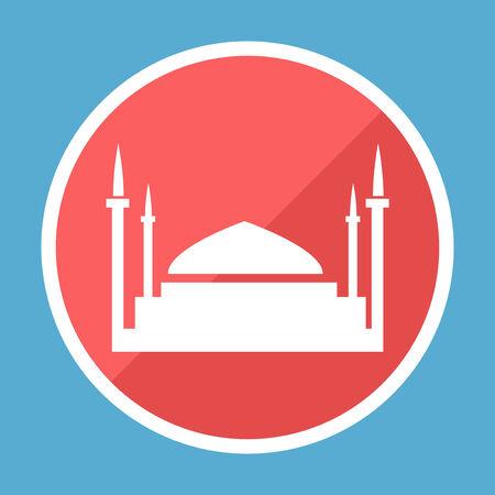 Travel Flat Icon with Shadow   Çizim
