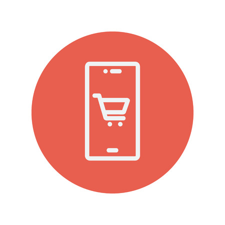 Location of shopping cart thin line icon for web and mobile minimalistic flat design. Vector white icon inside the red circle.
