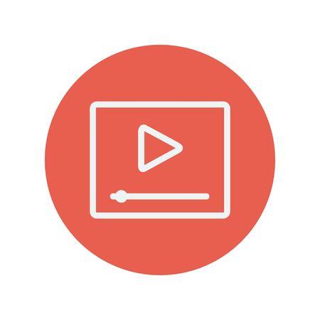fast forward: Pulsante Gioca con veloce icona avanti la linea sottile per il web e mobile design piatto minimalista. Vector bianco icona all'interno del cerchio rosso.