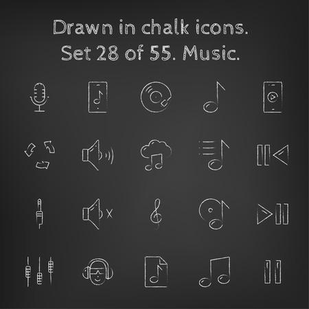 음악 아이콘 세트 분필로 칠판에 그려진 손 검은 색 바탕에 벡터 흰색 아이콘입니다.
