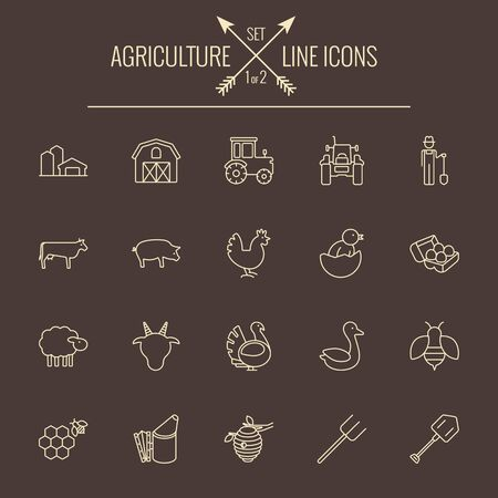 agriculture icon: Agriculture icon set. Vector light yellow icon isolated on dark brown background.