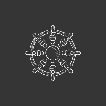 Helm. Hand drawn in chalk vector isolated icon for web, mobile and infographics.