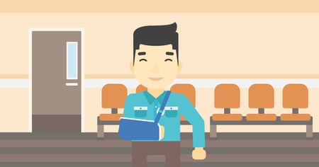 An injured asian man with broken right arm in brace standing in the hospital corridor. Smiling man wearing an arm brace. Vector flat design illustration. Horizontal layout.  イラスト・ベクター素材