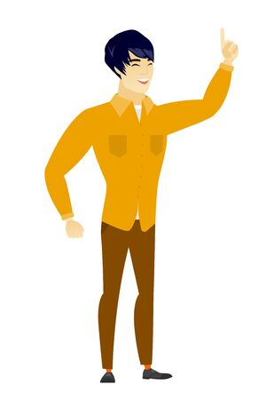 forefinger: Asian businessman pointing with his forefinger Illustration