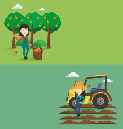 Deux bannières agricoles avec espace pour le texte. Banque d'images - 78189740