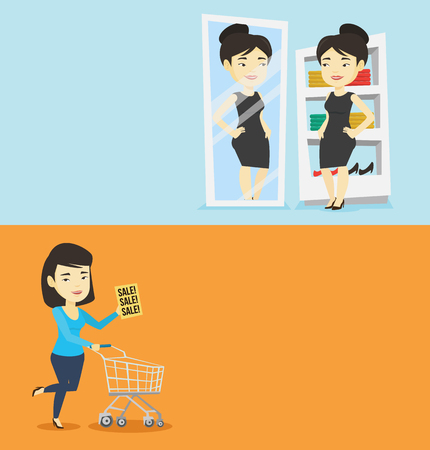 reflection in mirror: Two shopping banners with space for text. Vector flat design. Horizontal layout. Woman looking in mirror in dressing room. Woman trying on dress in dressing room. Woman choosing dress in dressing room Illustration