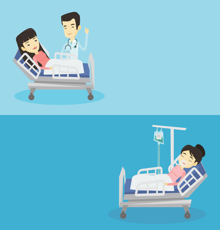 Two medical banners with space for text. Vector flat design. Horizontal layout. Patient in oxygen mask lying in hospital bed. Patient lying in hospital bed during medical procedure with drop counter.