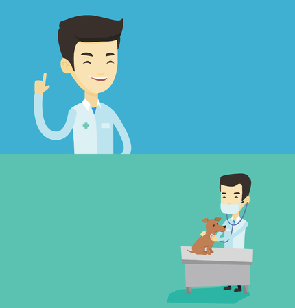 Two medical banners with space for text. Vector flat design. Horizontal layout. Young asian veterinarian examining dog in hospital. Asian veterinarian checking heartbeat of a dog with stethoscope. Illustration