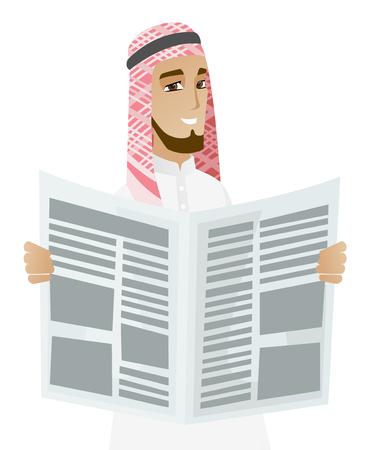 Moslim zakenman krant lezen.