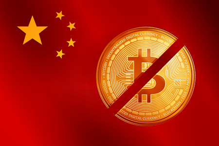 Crossed out golden bitcoin coin on the China flag. Crypto currency golden coin bitcoin symbol on China flag background. Realistic vector illustration.