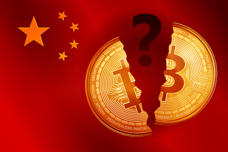 Split golden bitcoin coin symbol with question mark on the China flag. Crypto currency golden coin bitcoin symbol on China flag background. Stock Photo