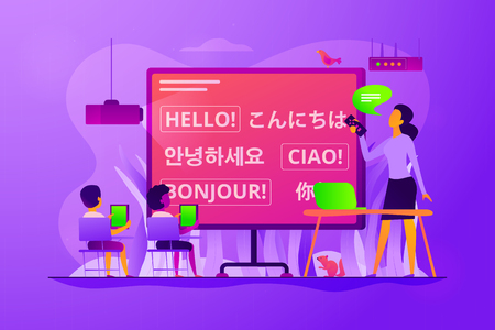 Kids learn languages in digital classroom with tablets, tiny people. Foreign languages lesson, digital lingophone room, English tutoring classes concept. Vector isolated concept creative illustration. 向量圖像