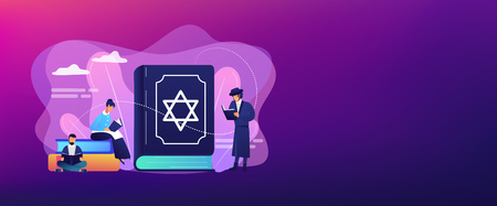 Judaism concept banner header.