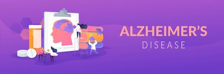 Memory loss, brain illness treatment, therapy. Elderly people mental disorders. Caregivers with patients. Alzheimer disease, dementia, dotage concept. Header or footer banner template with copy space.
