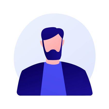Company employee ID photo vector concept metaphor