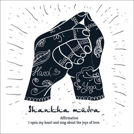 mehendi: Element yoga Shankh?  mudra hands with mehendi patterns. Vector illustration for a yoga studio, tattoo, spa, postcards, souvenirs. Illustration