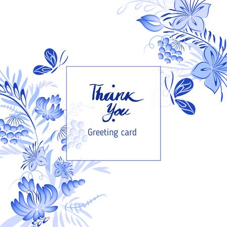 푸른 수채화 꽃과 수채화 장미, 크리스탈 및 보헤미안 스타일, 장식 꽃 식물 컬렉션의 나비와 조류의 집합입니다. 전통적인 러시아 스타일 Gzhel입니다. 일러스트
