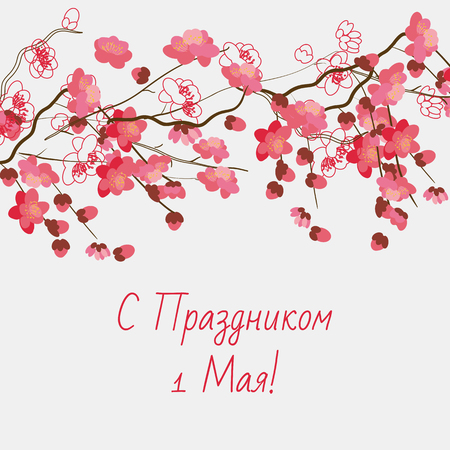 Greeting card for the holiday of May 1. Russian translation of the inscription: Happy May 1 Day! Vector format Illustration