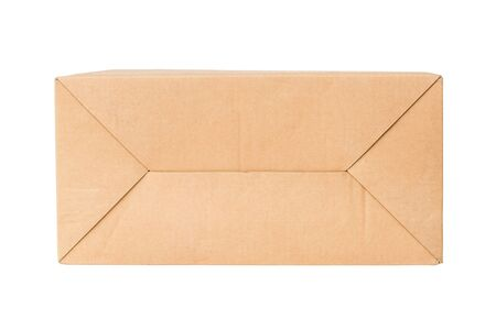 gift packs: Corrugated cardboard boxes on white background Stock Photo