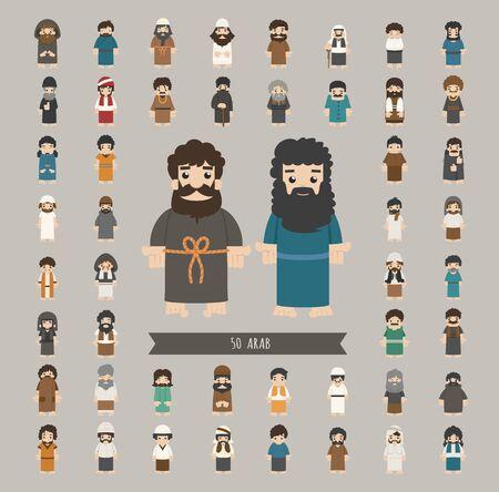 arabian: Set of arab characters poses Illustration