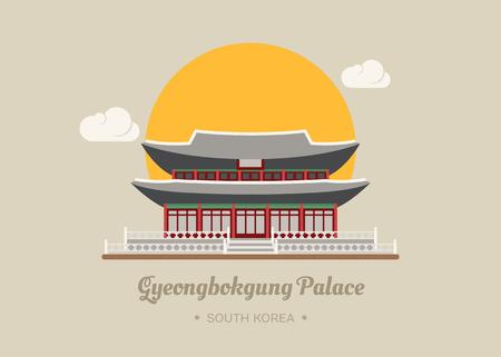 Palais Gyeongbokgung, Corée du Sud, format vectoriel eps10