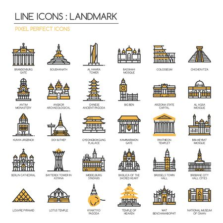 wat: Landmark , thin line icons set ,pixel perfect icon