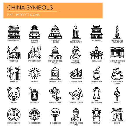 China Symbols , Thin Line and Pixel Perfect Icons
