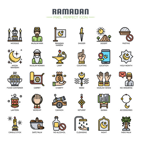 Ramadan Elements , Thin Line and Pixel Perfect Icons